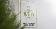 日本の旅館にはWiFi環境のさらなる進化が必要だ