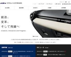 ダイキョーニシカワ(4246)の株主優待