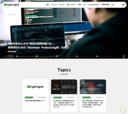 サイバーエージェントは、広告事業を主軸に、ゲーム事業、メディア事業を展開している会社。