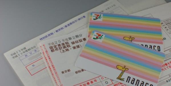 「楽天カード」が「nanaco」などのチャージに対して 楽天スーパーポイントの付与を終了