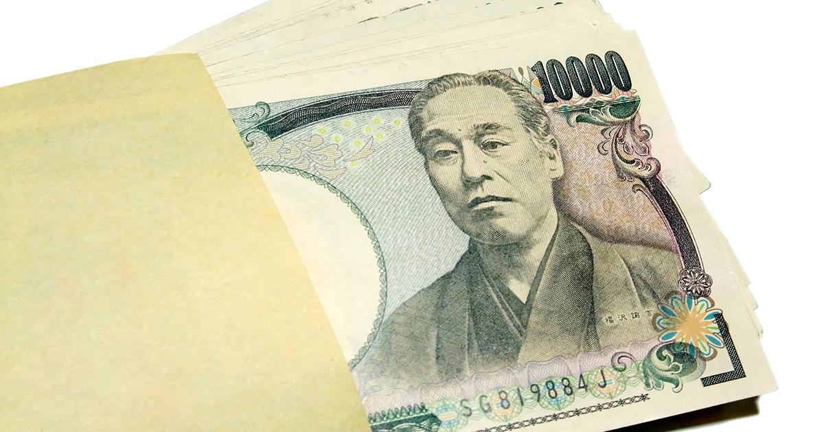 「ヘリコプターマネー」リスク考 道で拾った30万円をあなたは使うか?