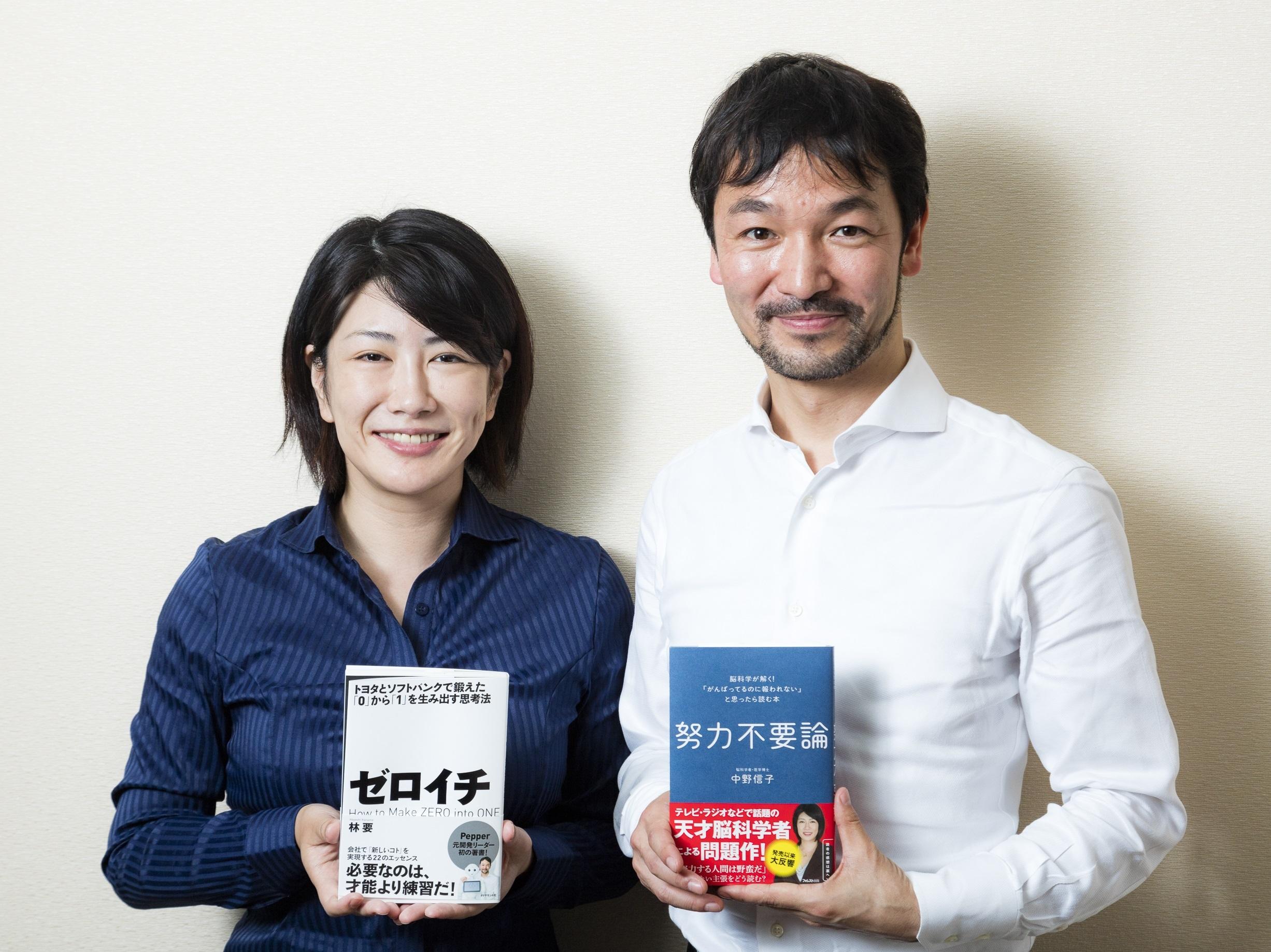 「鎖国」によって日本人の遺伝子は変わった!?【対談】中野信子さん×林要さん(第3回)