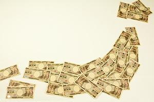 マイナス金利を生かして国の財政を改善する方法