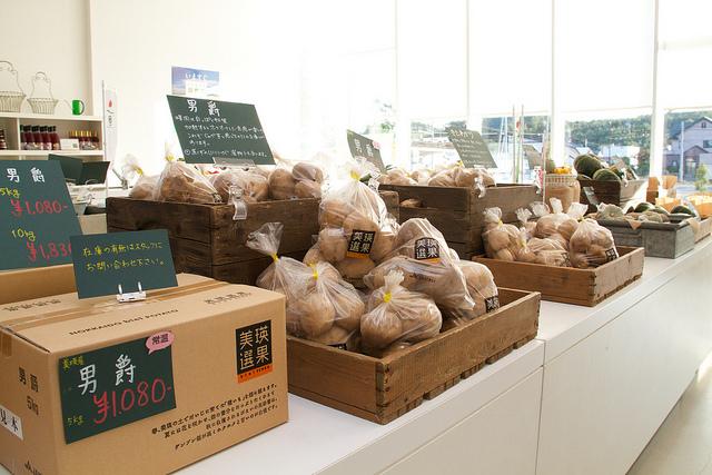 世界が認める「北海道産」の圧倒的なブランド力 <br />美瑛町が農産物の海外輸出に成功した理由