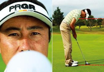 【第34回】アマチュアゴルファーのお悩み解決セミナー<br />Lesson34「黒目の中心でボールを見るとパットがうまくなる」