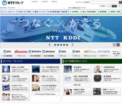 NTTは、NTTドコモやNTT東日本などを統括する、通信事業を主軸とするNTTグループの持株会社。