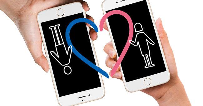 「婚活アプリ」で本当に結婚できるのか