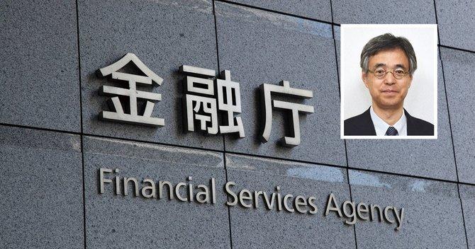 金融庁・氷見野新長官を待つ難題の数々、地銀・国際金融・デジタル通貨