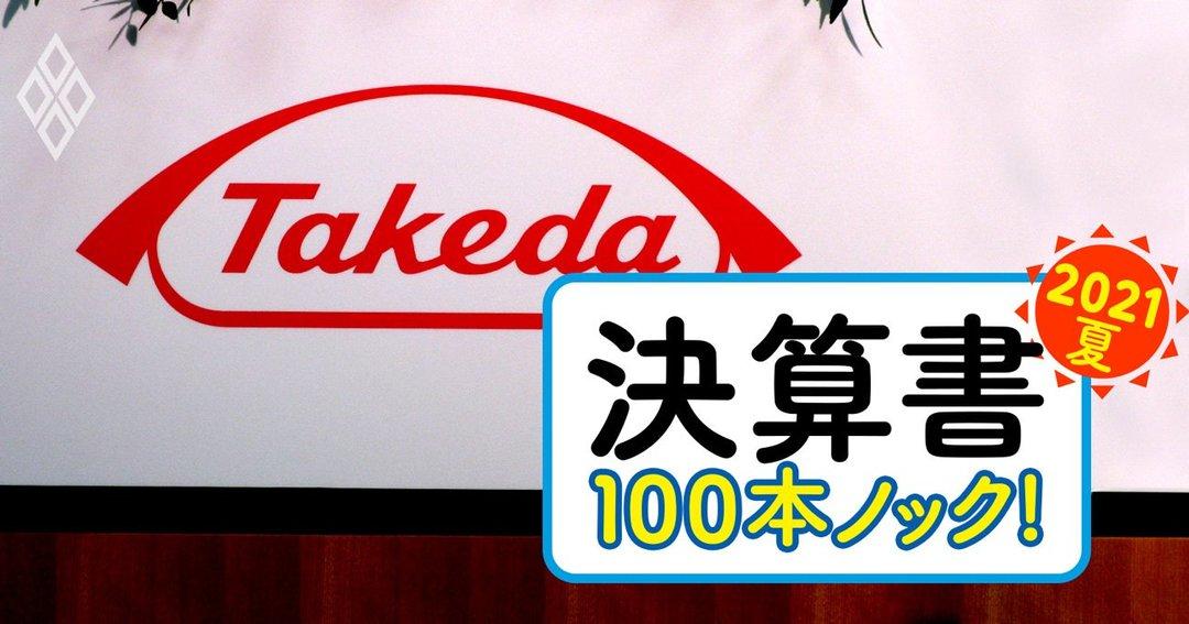 100本ノック夏#6