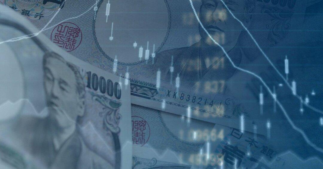 株式市場も怯えるインフレ進展、生活防衛のための「FRESH投資法」とは