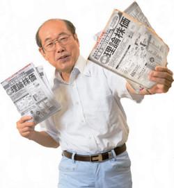 桐谷さんは理論株価をコピーして冊子にして保管している!