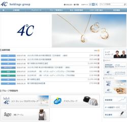 ヨンドシーホールディングスは、「4℃」ブランドを中心としたジュエリー事業およびアパレル事業を主軸とする持株会社。