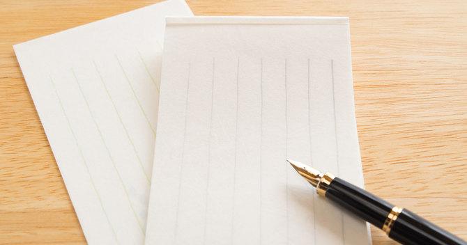 デジタルの時代こそ、アナログな紙の手紙が効果的