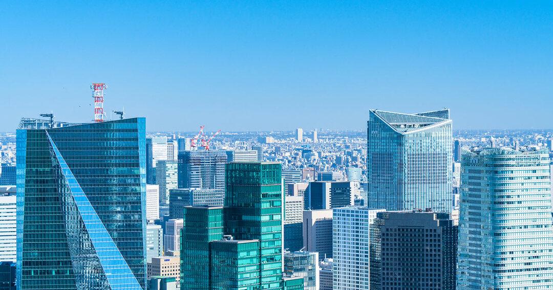 日本経済,旅行,Go To キャンペーン