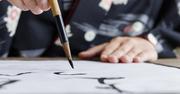 野村證券とJR九州でやっている、あえて手書きにする効用