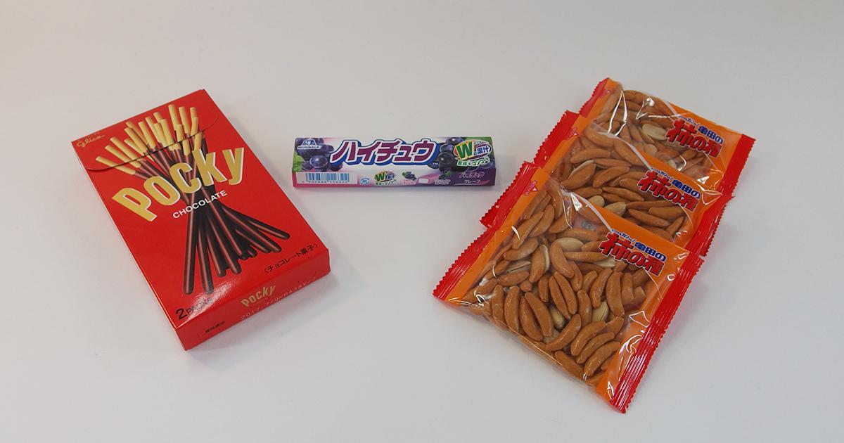 ハイチュウ、ポッキー、柿の種…世界で売れる日本のお菓子の秘密