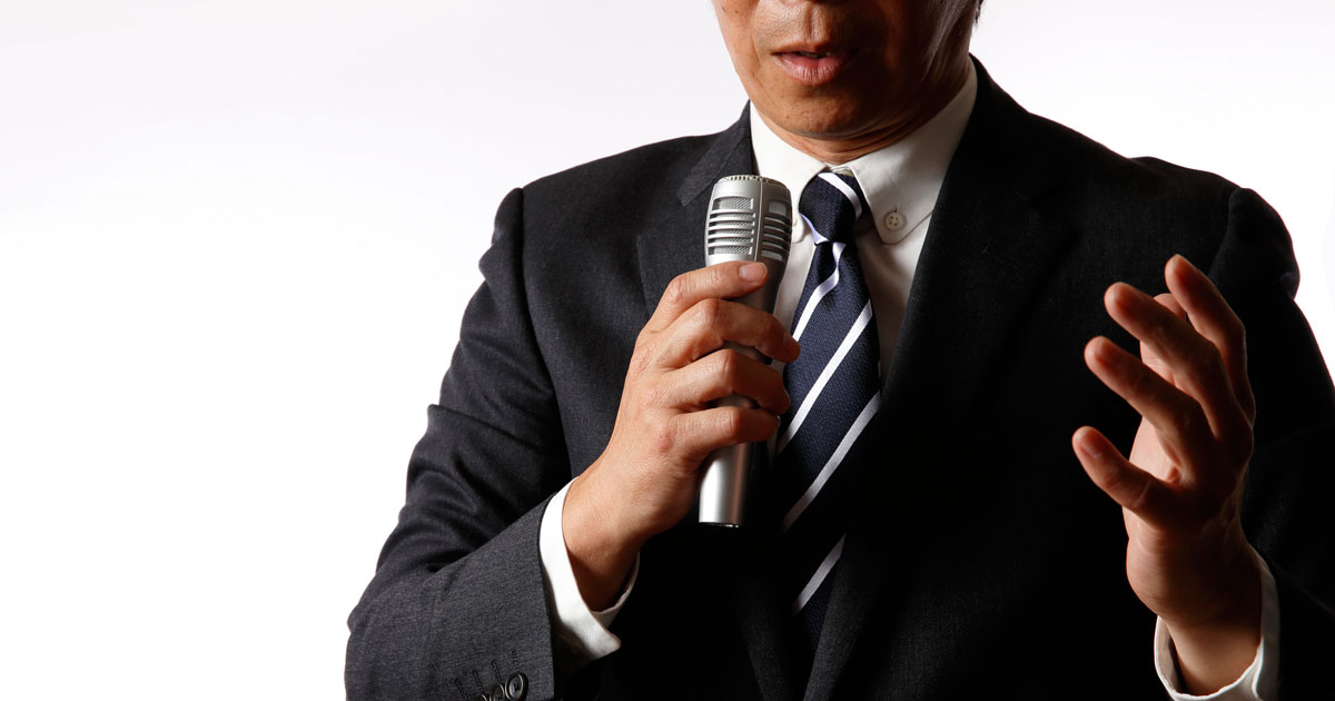 スピーチで緊張しないメンタルに自分を変える法