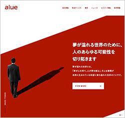 「アルー」の公式サイト画像