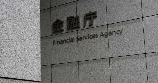 金融庁長官、節税保険に走った生保トップに苦言