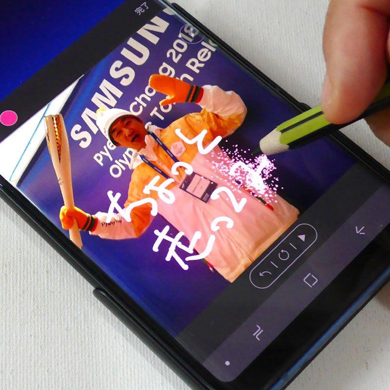 Galaxy Note8でも使えるステッドラー仕様のSペンにはApple Pencil用ケースを使うべし