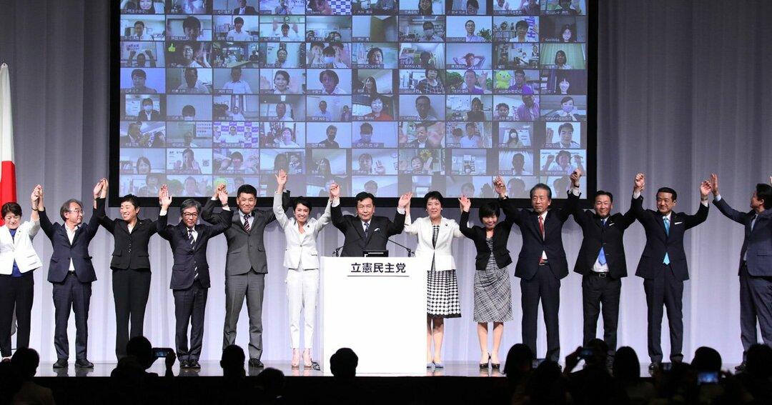 新党「立憲民主党」の結党大会でポーズを取る枝野幸男代表(中央)