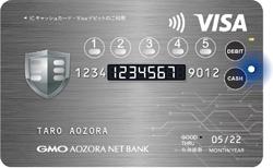 2019年導入予定の「ハイセキュリティカード」券面画像