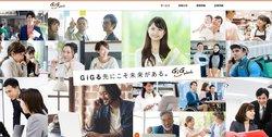ギグワークスはIT機器導入支援や営業・販売支援、人材派遣などを手掛ける企業。