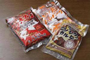 3種の鹿肉を楽しめる「北海道新得町」