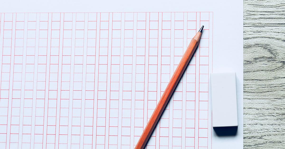 大学入試の小論文「課題文を踏まえて書け」のあるあるミスと攻略法
