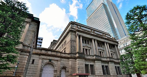 日銀が露呈した「金融政策の限界」という異常事態