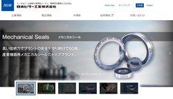 日本ピラー工業はメカニカルシールやグランドパッキンなどを手掛ける企業。
