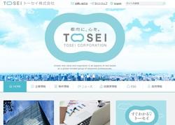 トーセイは中古ビル・マンションの再販事業などを手掛ける企業。