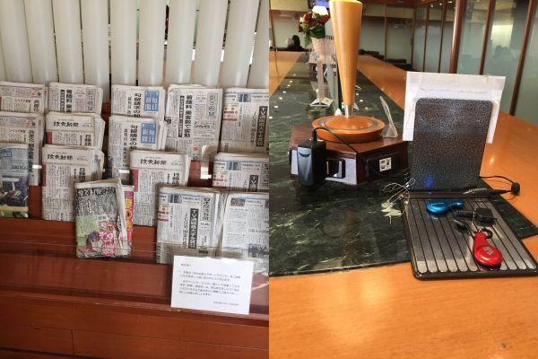 新聞や雑誌、無線LAN