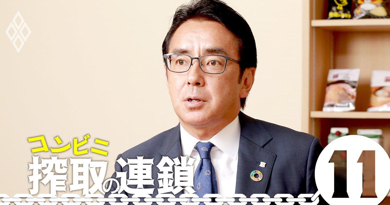 ローソン竹増社長に聞く、「売り上げ至上主義」から脱却する秘策