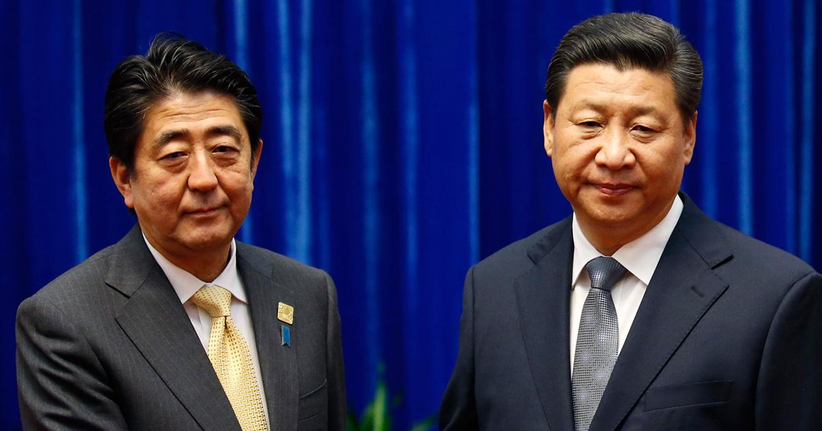 岐路に立つ中国と日本はどう付き合っていくべきか