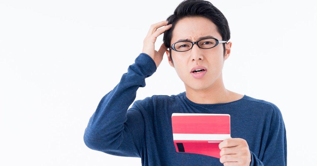 年収1000万円超でも赤字家計に陥る人の「2大あるあるパターン」