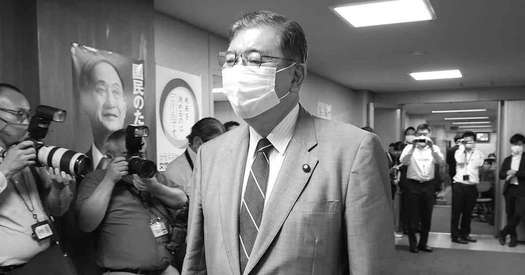 自民党幹事長の二階俊博との面会のため、同本部に入る元幹事長の石破茂。自民党総裁選を巡る石破の動きが派閥の縦割り構造をにわかに崩壊させた