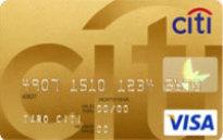 おすすめクレジットカード!シティ ゴールドカード