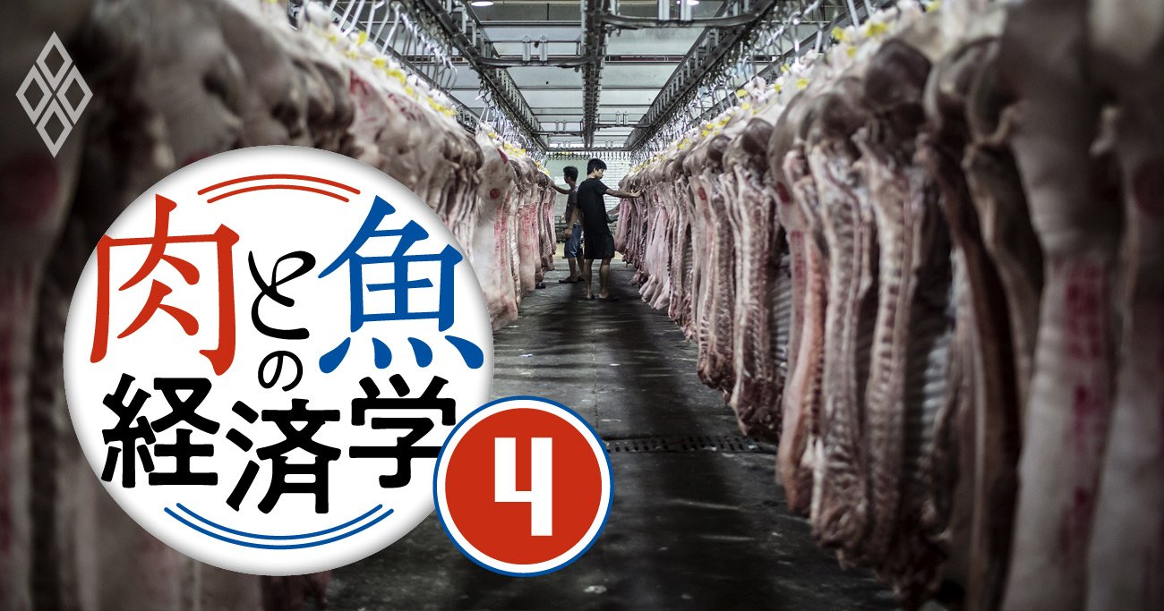 203X年に食卓から肉が消える?国連が「食肉供給危機」を警告する理由