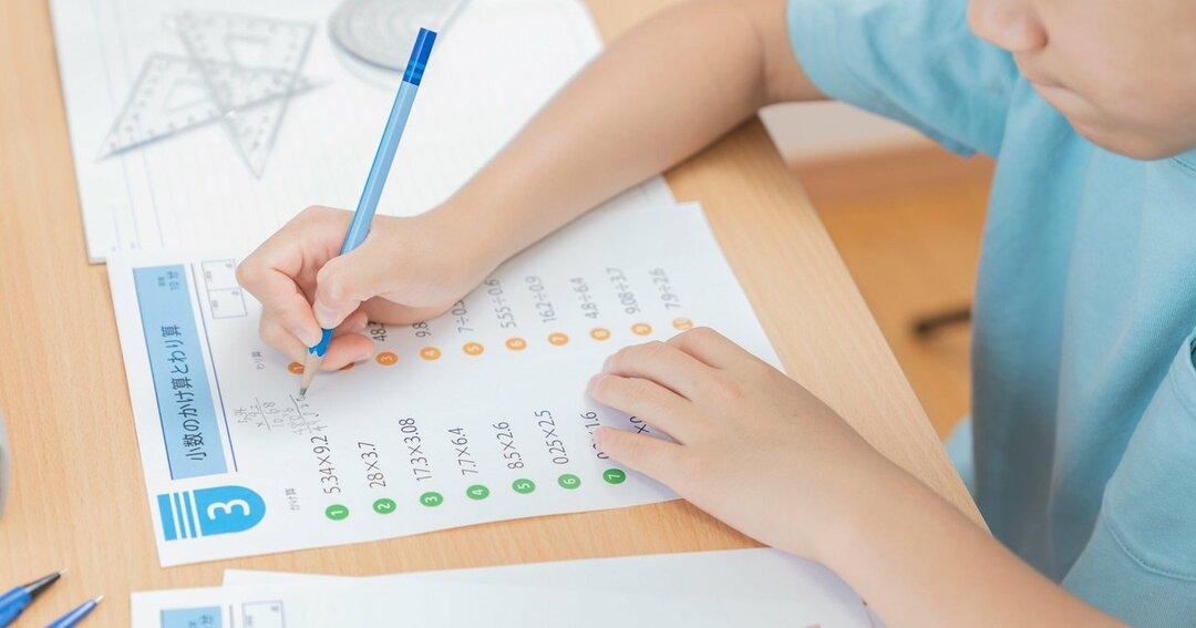 子どものころに宿題をため込んだ男性は「メタボ」に要注意!?