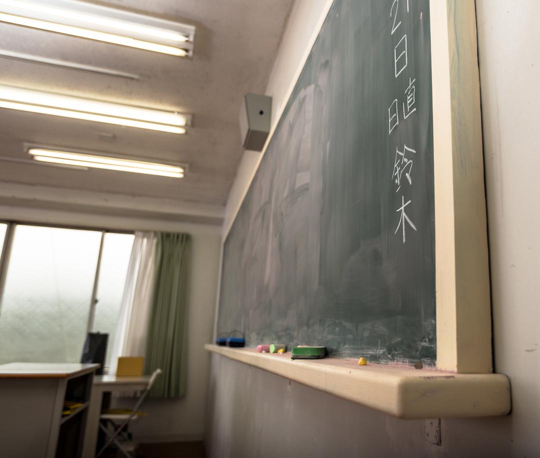元教師が証言!いじめを見過ごすトンデモ教師たち
