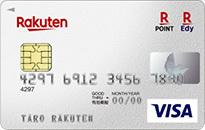 [クレジットカード・オブ・ザ・イヤー 2020] メインカード部門の楽天カード公式サイトはこちら