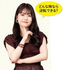 AKB48 teamBの中西智代梨。TV番組「乃木坂に、越されました~AKB48、色々あってテレ東からの大逆襲!~」に出演。