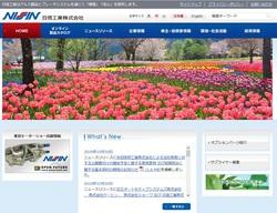 日信工業は本田技研工業参加の自動車部品メーカー。