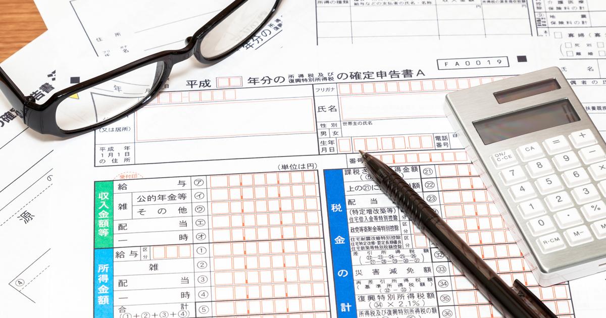 昨年1年間の医療費が家族で10万円を超えたら確定申告を!