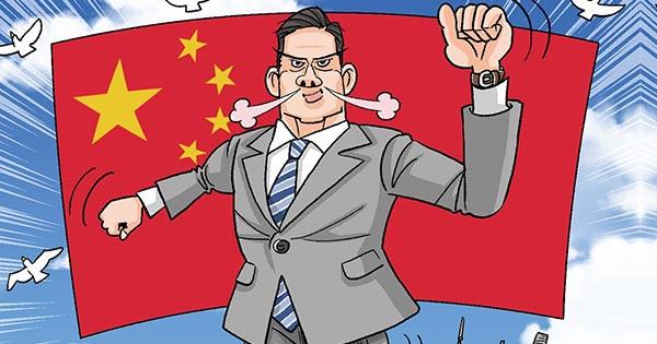 前に突き進む中国人のイラスト