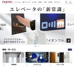 フジテックはエレベーターやエスカレーターの専業企業。