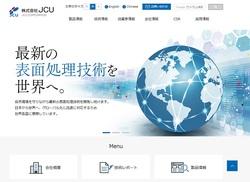 JCU(4975)の株主優待