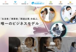 メディカルネットは、歯科医療の領域などに対して、インターネットサービスを提供する企業。