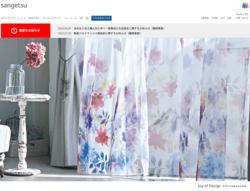 サンゲツは、壁紙、床材、カーテンなどの内装材を幅広く取り扱う大手専門商社。